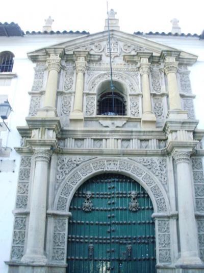 ユネスコの世界遺産:ボリビア国ポトシ市−黄金の山Cerro Rico