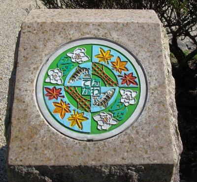 吉野・熊野国立公園!洞川の自然と歴史 その壱