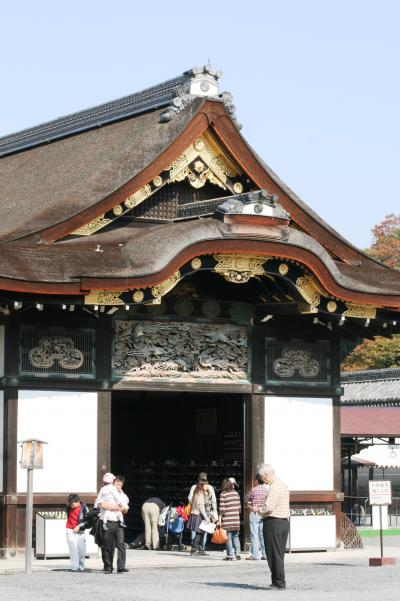 2009秋、日本百名城・二条城(1):11月8日(1):二の丸(1):御殿、大手門、古井戸、二の丸庭園