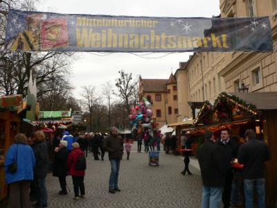 ドイツ・クリスマスマーケット~カールスルーエの中世風マルクト