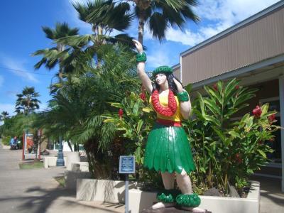初めてのハワイ マウイ島とホノルル 3日目