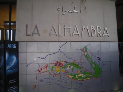 スペイン旅行・3日目・グラナダ(アルハンブラ宮殿)
