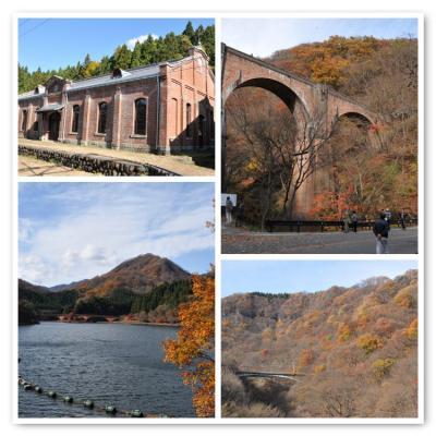 「紅葉に映える『めがね橋』とアプトの道ハイキング」【駅からハイキング】<旧丸山変電所~碓氷湖~めがね橋>