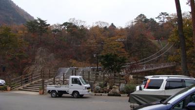 七ッ岩吊橋の紅葉