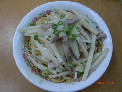 台湾 3都市 食いしん坊の旅 2009秋
