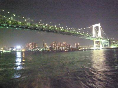 東京ベイ 夜景クルージング