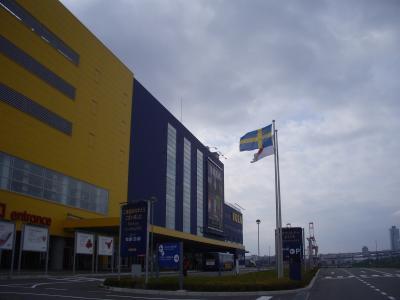 IKEA でプチ・スウェーデン気分。