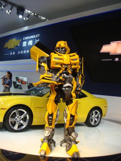 2009年秋広州モーターショー
