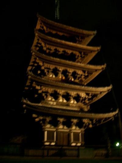 2009年 奈良の旅 その1