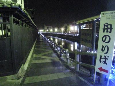 歴史の街「栃木」夜&早朝の街歩き