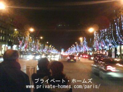 NOEL in Paris クリスマス満開のパリ!!