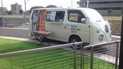 移動販売 埼玉県鳩ヶ谷市  ホットドッグ、カフェ 住宅展示場