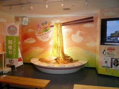 2009 AUG 九州から北海道へ避暑旅行 (旭川ラーメン村)