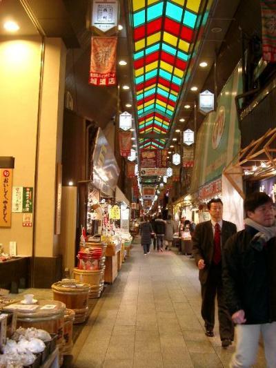 冬の京都 錦市場で見たもの買ったもの
