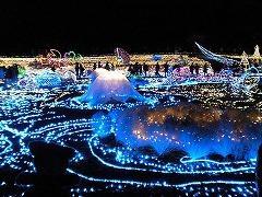 Winter Vista Illumination 2009 at 昭和記念公園