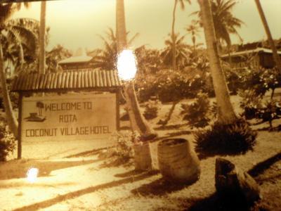 1998 ロタ島5日間の旅 ★ひとまず概要★