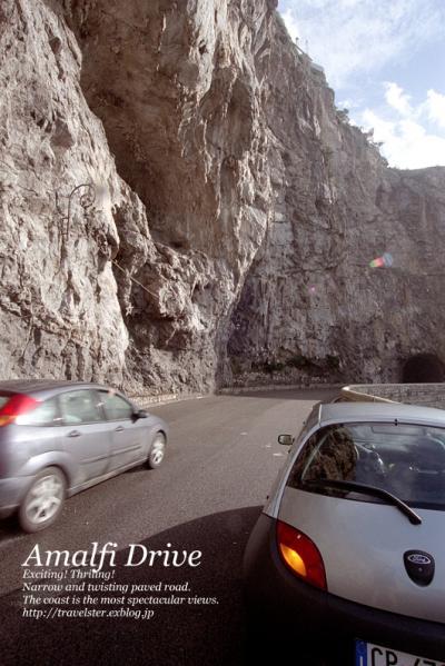 南イタリアロングドライブ【アマルフィコースト#1】