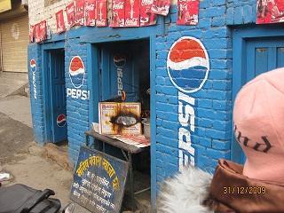 2009年12月kネパール5日目カトマンドゥあさの散策と帰タイ タイ料理の店と温泉施設を見つける