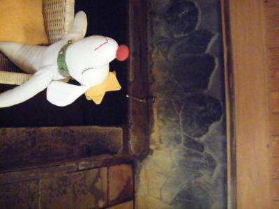 くた郎の黒川温泉くたっと旅