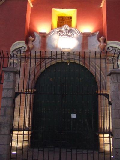 ユネスコの世界遺産:ボリビア国ポトシ市の風景 #4