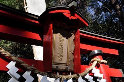 2010年01月、再び岩槻を散策(2)