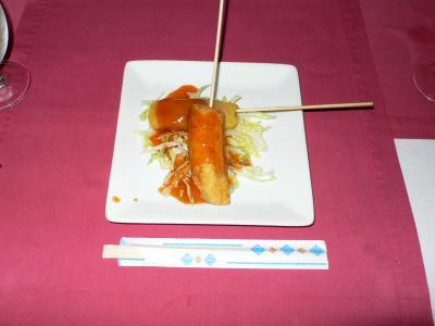 メキシコ的アジアの解釈。オリエンタル風料理THE ORIENTAL。