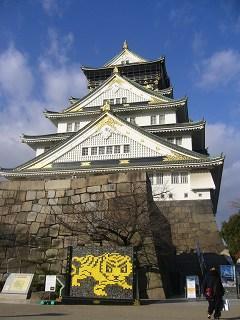 大坂城と初めて食べた堂島ロール