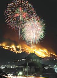 若草山山焼き 遷都1300年祭 花火