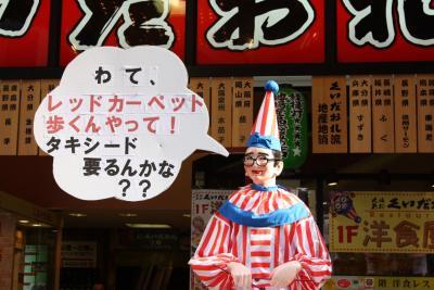大阪道頓堀のくいだおれ太郎