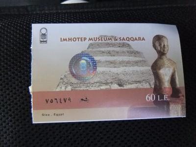 2009年12月エジプト(67) サッカラの階段ピラミッド