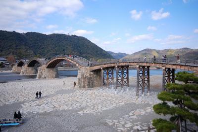 山口県の旅 ~錦帯橋~