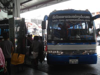 ラオス・ビエンチャン~タイ・バンコクへの旅