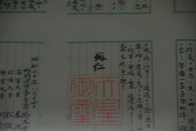 利根川東遷の地「関宿」