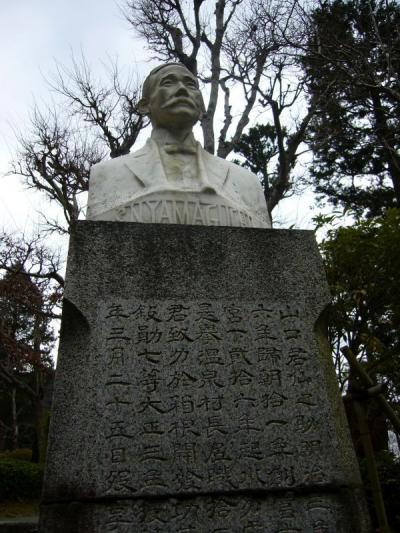 箱根1泊2日の旅~散歩編・富士屋ホテル~