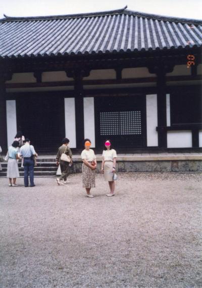 旅記録日帰り編1990 奈良〔秋篠寺編〕
