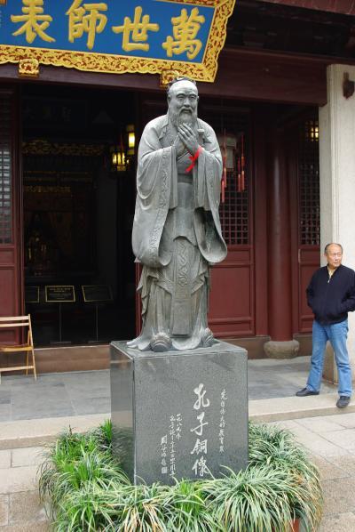 上海・杭州を回る =近代化と不変= Vol.2 上海後編