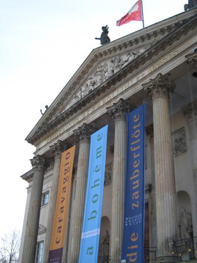 ドイツ冬の旅2 ベルリンでオペラ「魔笛」を観る