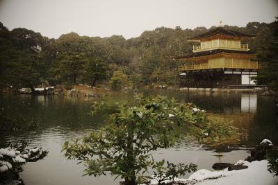 <京都第10旅> 2010年2月 雪の京都1泊2日 1日目③ 金閣寺