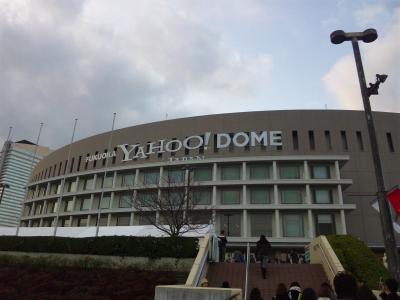 寒いよ九州。1日目in博多