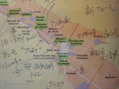コンスタンチーヌとその周辺遺跡 【世界遺産ジェミラ】