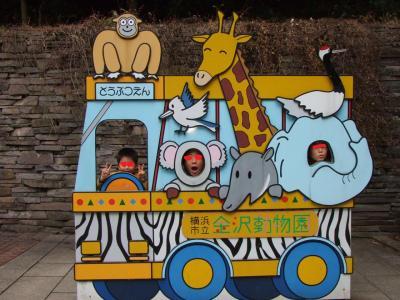 甥っ子と金沢動物園
