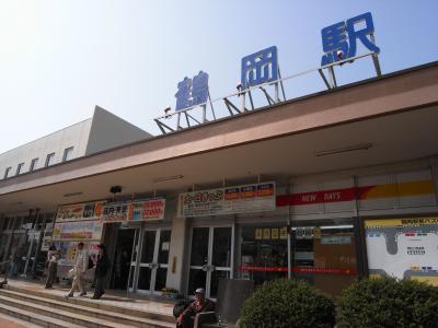 出羽路~奥の細道・ローカル列車の旅③