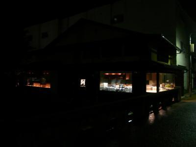 2010 鳥取旅行 初日(1日目) 食事編