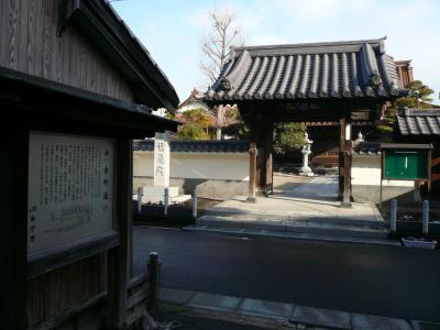 2010 鳥取旅行 2日目 米子・寺町通り