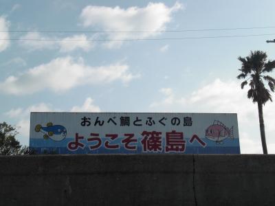 ☆女4人篠島旅行☆