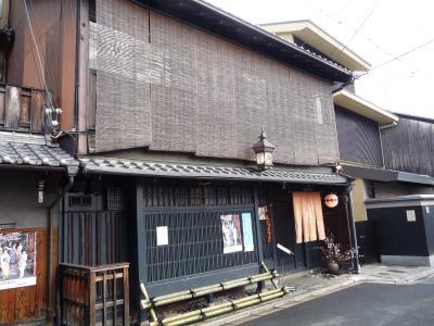 京町家グルメ記◆『上七軒くろすけ』でランチ(京都市上京区)