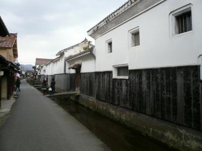2010 鳥取旅行 2日目 白壁土蔵のまち倉吉