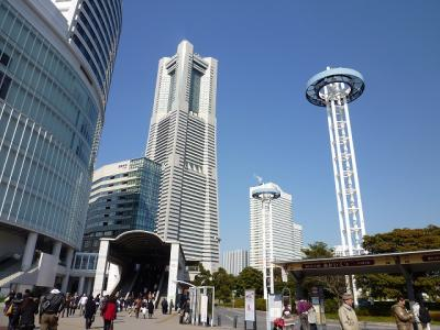 2010年2月 ぶらり横浜 その2 みなとみらい→日本大通りをお散歩