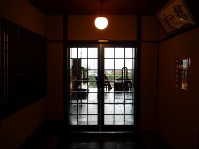 2009年10月 秋の安芸へ 広島旅行その2 庭園の宿 石亭①