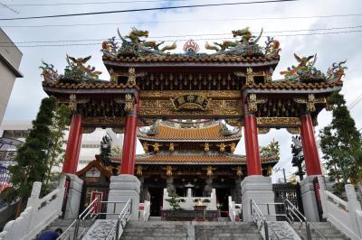 中華街と関帝廟/横浜